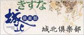 ban-shirokita.jpg